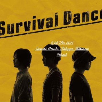 SURVIVAL DANCE