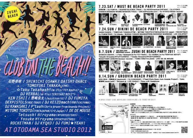 GROOVIN BEACH PARTY 2011