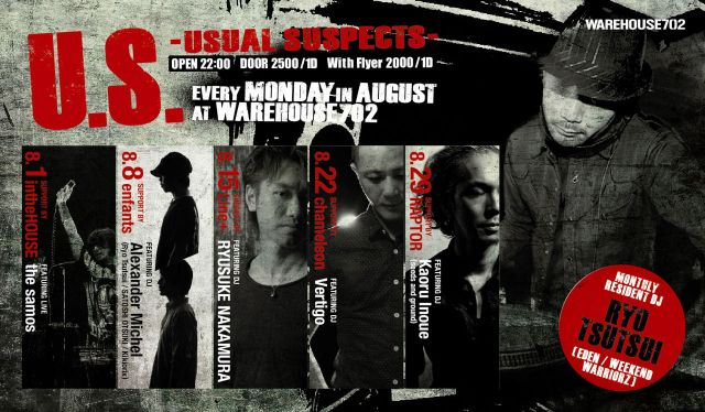 U.S. - Usual Suspects - support by enfants