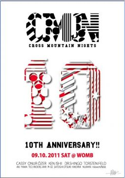 CROSS MOUNTAIN NIGHTS 10TH ANNIVERSARY