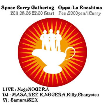 Space Curry Gathering