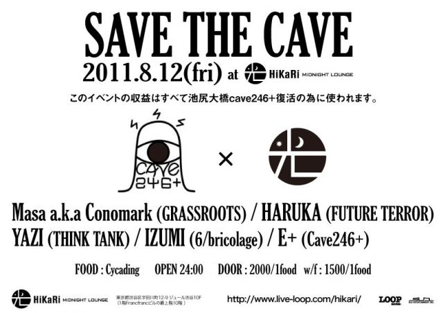 SAVE THE CAVE