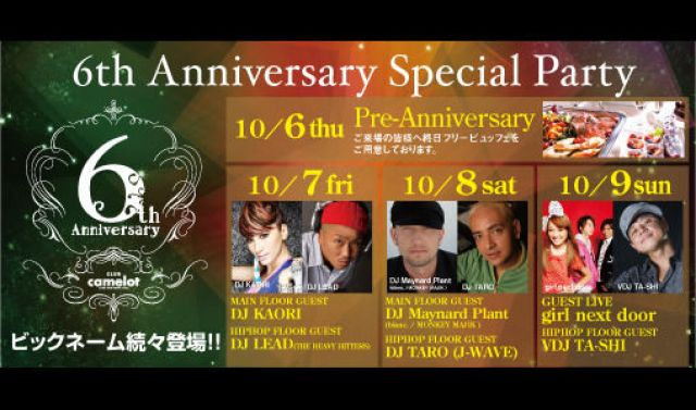 INTERNATIONAL CAMELOT ~6th ANNIVERSARY~