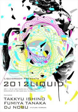 liquidroom presents 2012LIQUID