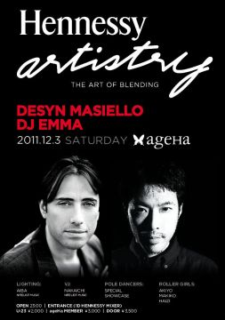 Hennessy artistry ageHa