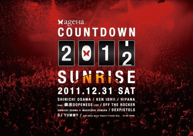 ageHa COUNTDOWN 2012 -SUNRISE-