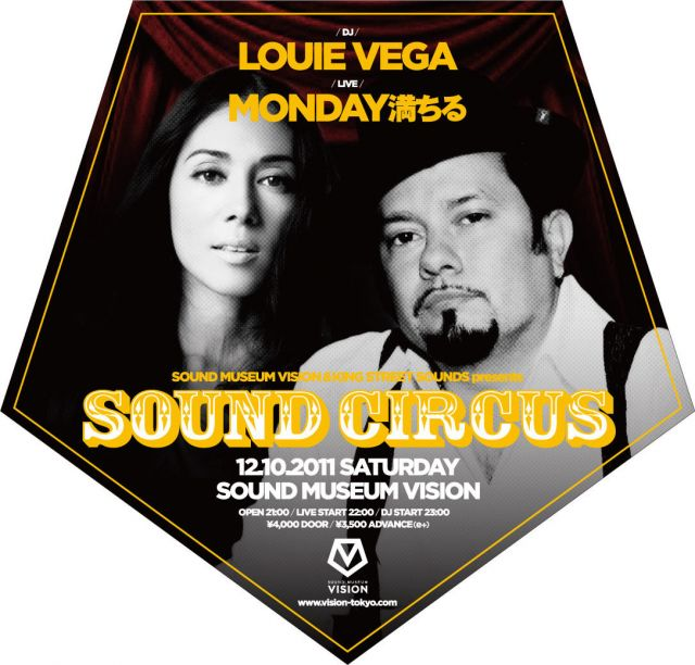 SOUND MUSEUM VISION & KING STREET SOUNDS presents SOUND CIRCUS