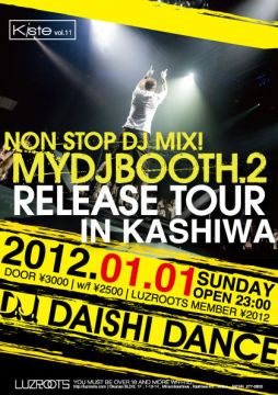 "Kiste vol.11 presents 『あけましてダイシダンス』 -MIX CD ""MYDJBOOTH.2"" RELEASE TOUR in KASHIWA-"