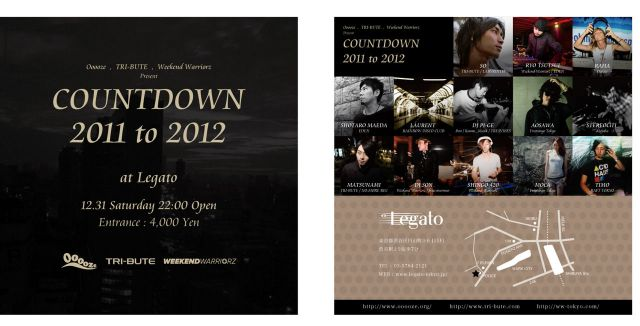 COUNTDOWN 2011 to 2012