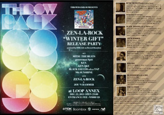 THROWBACK 88-98 PRESENTS『WINTER GIFT』release party