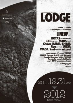 4 spaces countdown 2011>>2012     LODGE -The 1st break-