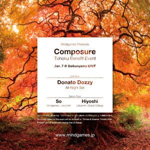 Composure : Tohoku Benefit Event