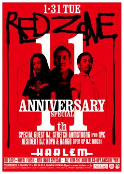 RED ZONE 11th Anniversary Party