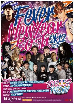 FEVER NEW YEAR BASH