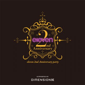 eleven 2nd Anniversary party