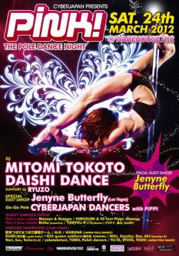 PINK! The pole dance night feat Jenyne Butterfly