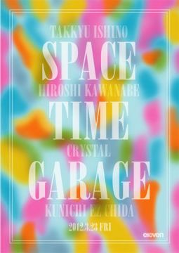 SPACE TIME GARAGE