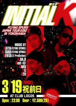 INITIAL K  × FLYING SPURS JAPAN TOUR 2012