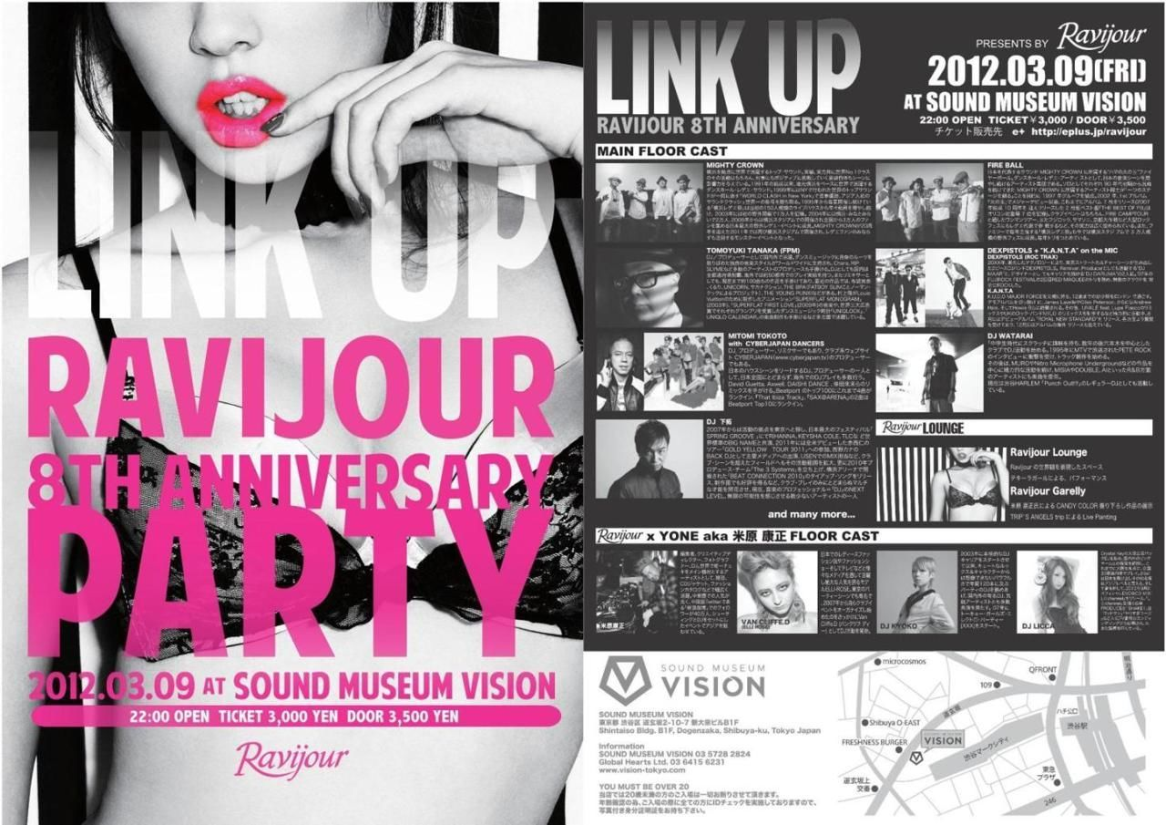 "RAVIJOUR 8TH ANNIVERSARY PARTY  ""LINK UP """