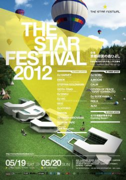THE STAR FESTIVAL 2012 TOUR