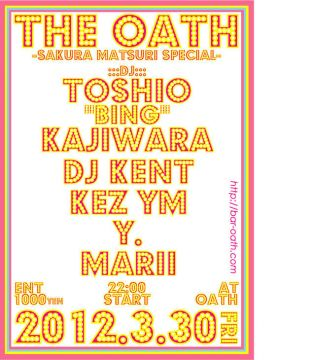 THE OATH -桜祭りSP-