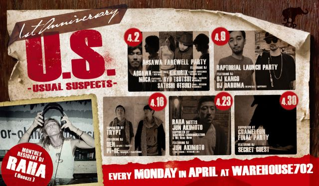U.S. - Usual Suspects - 1st ANNIVERSARY