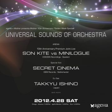 UNIVERSAL SOUNDS OF ORCHESTRA