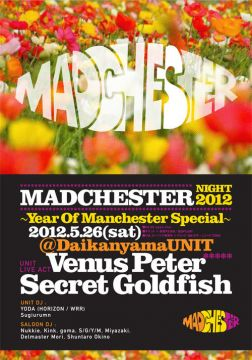 MADCHESTER NIGHT 2012