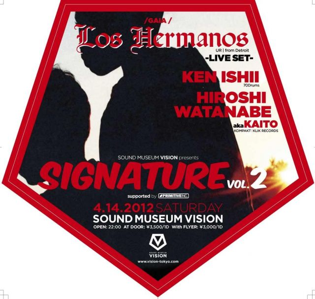 SOUND MUSEUM VISION presents SIGNATURE vol.2 supported by PRIMITIVE INC.