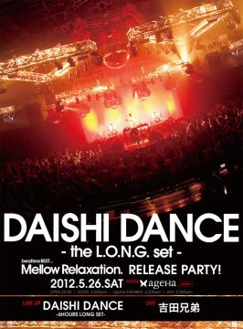 DAISHI DANCE -the L.O.N.G. Set- Mellow Relaxation. RELEASE PARTY