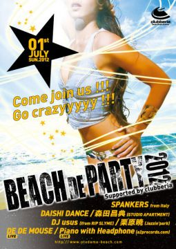 BEACH DE PARTY 2012 Supported by clubberia