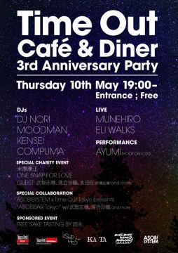 Time Out Cafe & Diner 3rd Anniversary Party + KATA Opening Reception