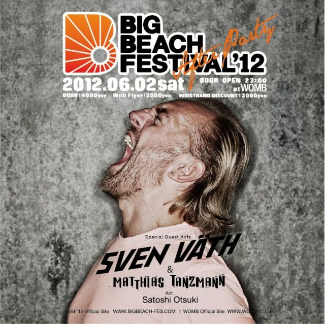 BIG BEACH FESTIVAL '12 OFFICIAL AFTER PARTY