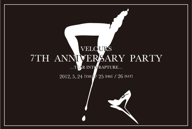 Velours 7th ANNIVERSARY …TEAR INTO RAPTURE…The Middle Response -DEEP INSIDE-