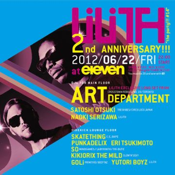 LiLiTH 2nd anniversary!!!