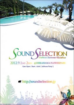 SOUND SELECTION'12