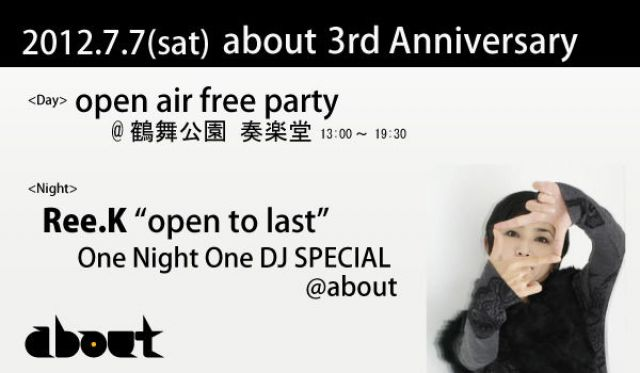 "REE.K  ""open to last 1Night 1DJ SPECIAL"""