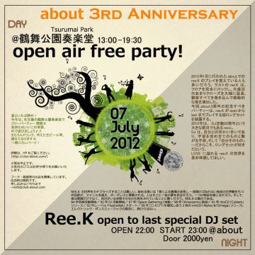 Open Air Free Party