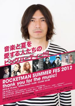 ROCKETMAN SUMMER FES 2012 thank you for the music!
