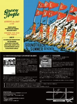 """GREEN ANGLE"" SOUNDTRACK SUMMER RELEASE PARTY"