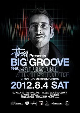 STUSSY Presents BIG GROOVE vol.04 feat. Stretch Armstrong