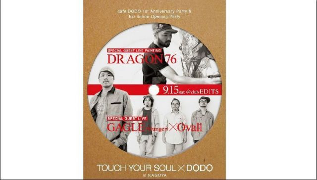 cafe DODO1st Anniversarry & Dragon76 First Exhibition in Nagoya Opening Party【Touch Your Soul×DODO】