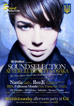 SOUND SELECTION - After Club Party -