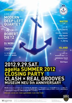 ageHa SUMMER 2012 CLOSING PARTY