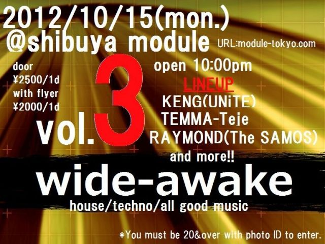 wide-awake-vol.3-
