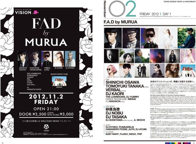 SOUND MUSEUM VISION 1st ANNIVERSARY F.A.D by MURUA