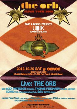 UBIK feat THE ORB JAPAN TOUR 2012