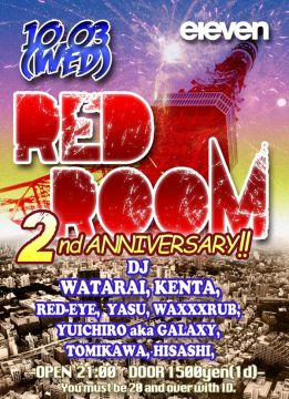 Redroom 2nd Anniversary