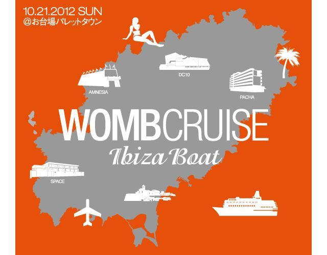WOMB CRUISE