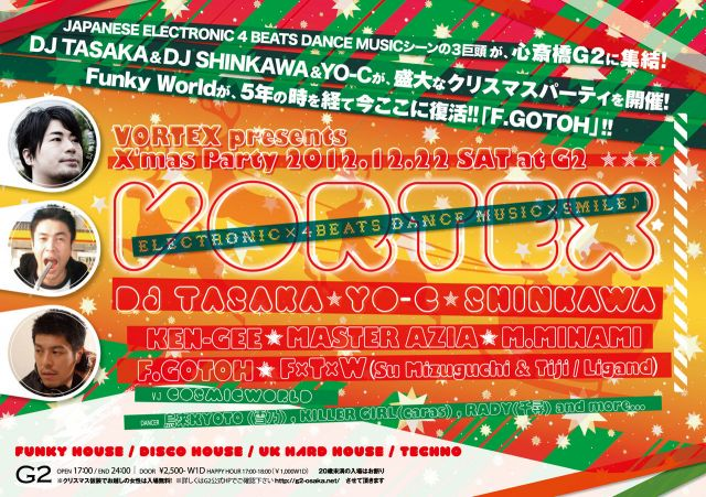 VORTEX presents X'mas Party 2012.12.22 SAT at G2